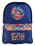 Рюкзак молодіжний YES ST-17 Smiley World 16 л Синій, фото 2