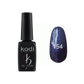 Kodi Gel Polish - гель-лак №154, 8мл