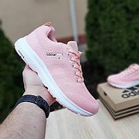 Кроссовки распродажа АКЦИЯ последние размеры Adidas 550 грн 41(26см), люкс копия, фото 1