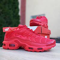 Кроссовки распродажа АКЦИЯ последние размеры 750 грн Nike TN Plus красные полностью38й(24см) люкс копия, фото 1