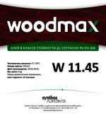 Клей для дерева WOODMAX W 11.45 D1 (Польша)