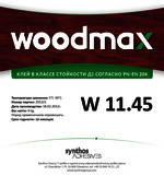 Клей для дерева WOODMAX W 11.45 D1 (Польша), фото 1