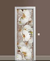 Наклейка на дверь Zatarga «Орхидеи и капли росы 02 » 650х2000 мм виниловая 3Д наклейка декор самоклеящаяся