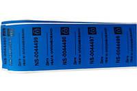 "Индикаторная пломба наклейка ""OPENVOID"" 35 x 20 мм, синяя"