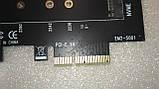 PCI-E -> M.2 ( NVMe ) SSD ключ M X4 переходник адаптер + низкопрофильная планка, фото 4