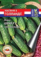 Семена огурца Амур F1 10 шт.