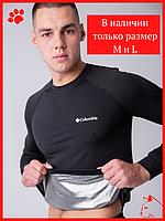 Термобелье мужское спортивное черное для спорта и бега Columbia Omni Heat комплект + термо носки в Подарок
