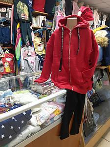Зимний Спортивный костюм для девочки р.134 - 164