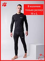 Термобелье мужское спортивное черного цвета для бега Columbia Omni Heat комплект + термо носки в Подарок
