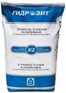 Клей для плитки универсальный Гидрозит тип К2