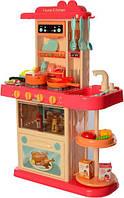 Детский игровой набор Кухня маленькой хозяйки на 38 предметов