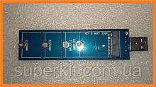 USB 3.0 USB 2.0 переходник адаптер для M.2 SSD с интерфейсом подключения sata
