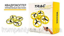 Квадрокоптер, дрон радиоуправляемый Tracker Drone XXD166 с сенсорным управлением на руке