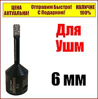 Коронка алмазная 6 мм вакуумного спекания по керамограниту на УШМ (М 14) Craftmate