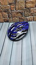 Шлем  защитный для катания на велосипеде, скейтборде, роликах