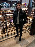 Шкіряна куртка., фото 2