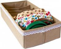 Коробочка для носочков, колгот, ремней Organize бежевый Beg-Nsk SKL34-176191