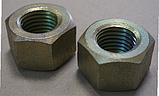 Гайка М64 ГОСТ 9064-75 для фланцевых соединений, фото 4