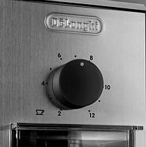 Кофемолка электрическая Delonghi KG 89, фото 3
