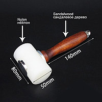 Молоток нейлоновый для тиснения по коже, Молоток для установки фурнитуры нейлоновый Колотушка, фото 1