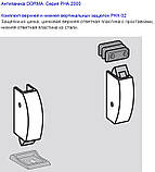 Антипаника Dorma PHA 2000 для 1-створчатой двери с вертикальным 2-точечным запиранием с внешней ручкой, фото 6