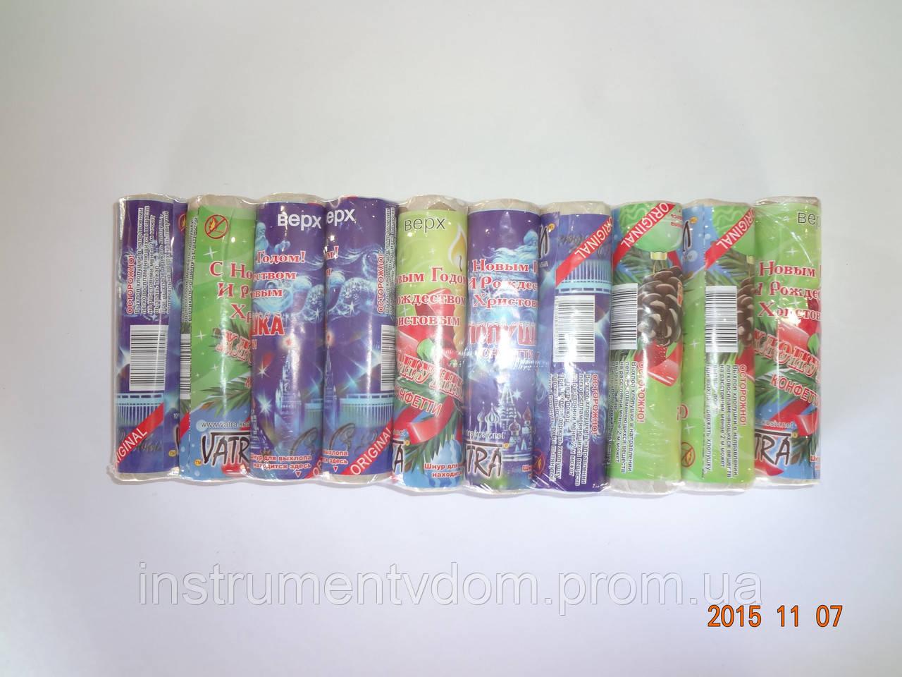 Хлопушка с конфетти VATRA 11,5 см (упаковка 10 шт)