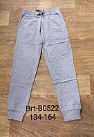Спортивные брюки  для мальчиков Glo-Story 134-164 р.р., фото 1