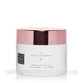 "Rituals. Крема для тела ""Sakura"". Body Cream. 200 мл. Производство Нидерланды."