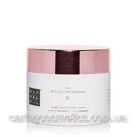 """Rituals. Крему для тіла """"Sakura"""". Body Cream. Обсяг: 200мл. Виробництво Нідерланди."""