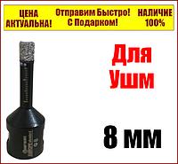 Коронка алмазная 8 мм вакуумного спекания по керамограниту на УШМ (М 14) Craftmate