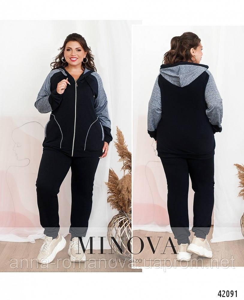 Minova / Спортивный костюм большого размера с толстовкой и брюками.  р-р 50/52.54/56.58/60,62/64
