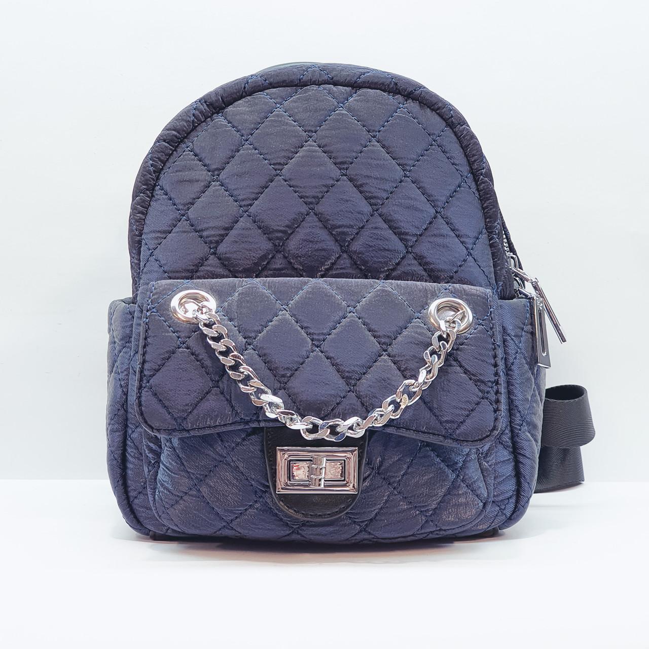 Рюкзак жіночий маленький текстильний міської синій