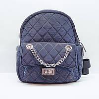 Рюкзак жіночий маленький текстильний міської синій, фото 1