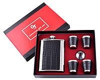 Подарочный набор Фляга 4 рюмки черная