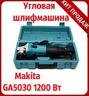 Болгарка Makita GA5030 840 Вт 125мм Ушм МАКИТА 5030 Шлифмашинка Makita GA5030 Турбинка Makita GA5030 125мм