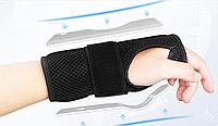 Бандаж на лучезапястный сустав AOLIKES с пластинами жесткости на правую руку 01343