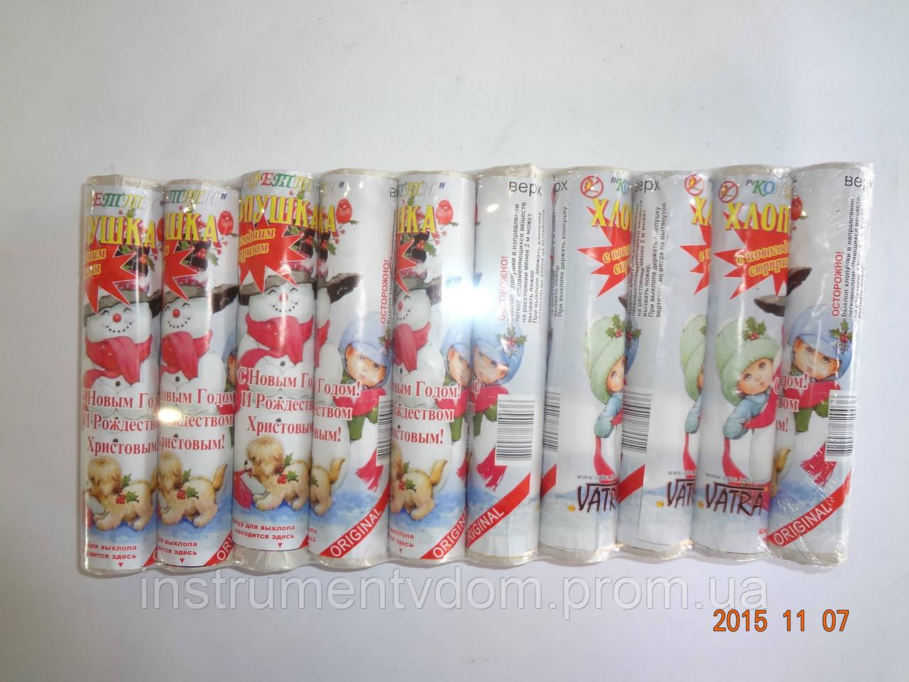 Хлопушка с конфетти VATRA 14,5 см (упаковка 10 шт)
