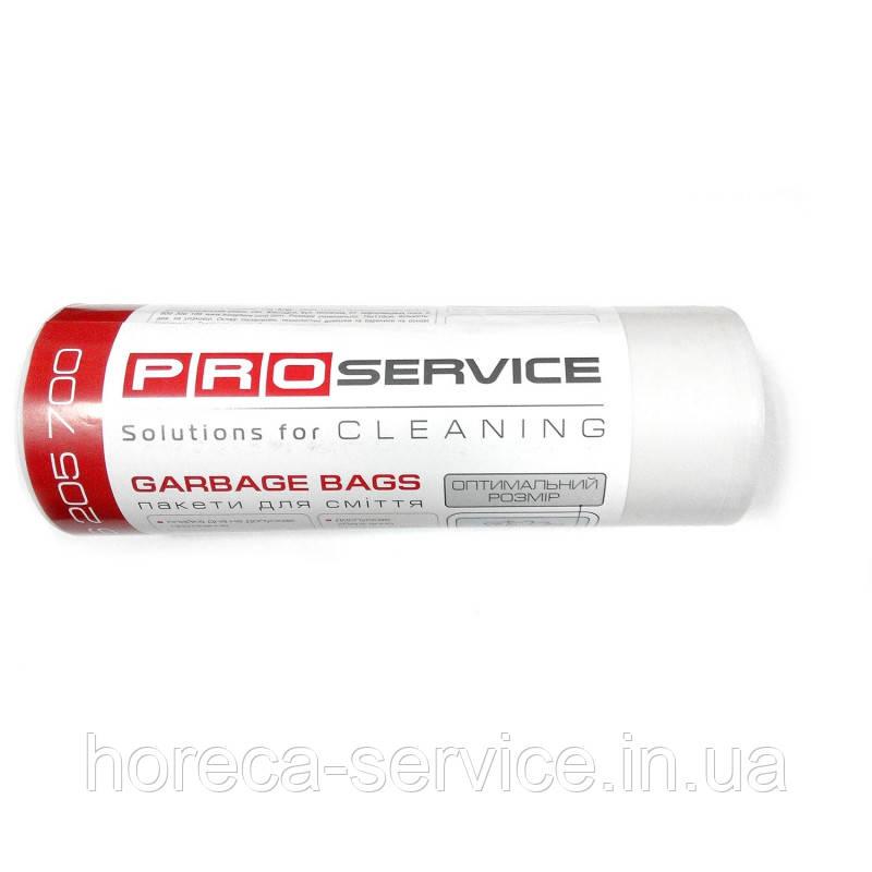 Мусорные пакеты PRO-Service 70х110 ЛД 120 л. 10 шт. белые