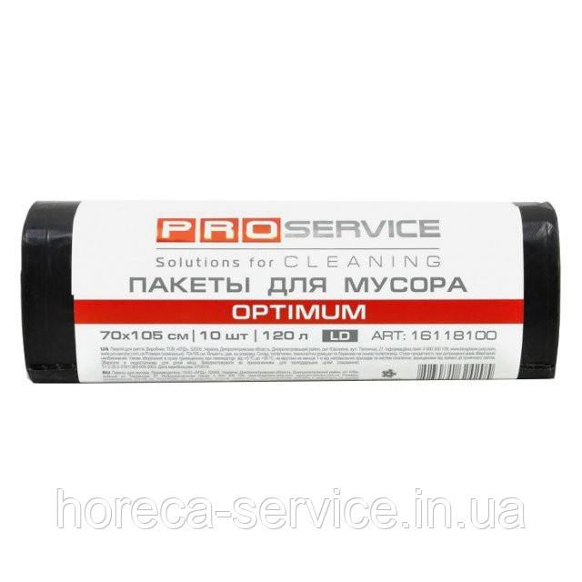 Мусорные пакеты PRO-Service Optimum 70х105 120 л.10 шт. ЛД черные