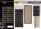 Двери входные металлические Булат К6  850*2050/950*2050 уличная гладкая/190 венге южное, фото 5