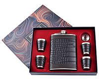 Подарочный сувенирный набор Фляга 4 рюмки