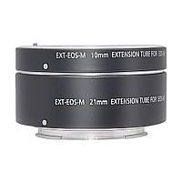 Макрокольца автофокусные для фотокамер Canon EOS M (байонет EF-M (беззеркальные) Mcoplus EXT-EOS M (10+21mm)