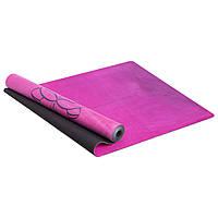 Коврик для йоги замшевый, каучуковый, двухслойный Record, р-р 1,83x0,61мx3мм, розовый (FI-5662-36)
