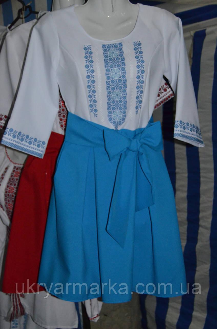20ffc7bb3669ad Вишите жіноче плаття
