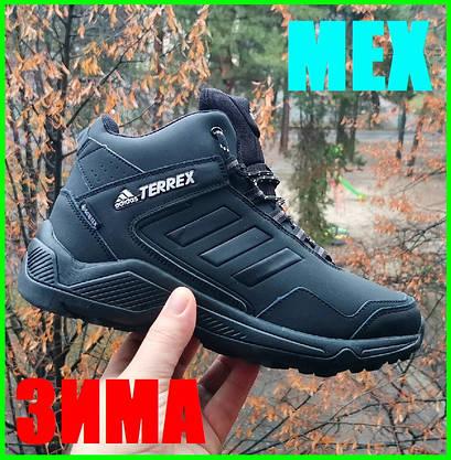 Зимние Кроссовки ADIDAS TERREX с МЕХОМ Черные Мужские Ботинки Адидас (размеры: 41,42,43,45)ВидеоОбзор, фото 2