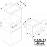 Мікрохвильовка з грилем вбудована KERNAU KMO 254 G B, фото 2