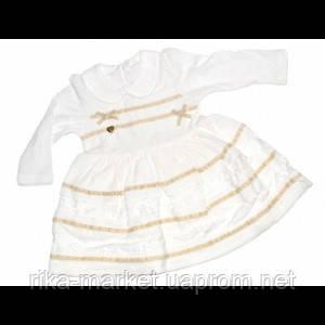Платье Flexy (4804)