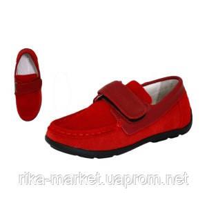 Туфли Шалунишка 5530
