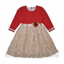 Платье Дайс 00141060