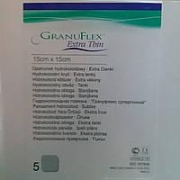 Грануфлекс (Granuflex) повязка гидроколоидна, екстратонка 15см * 15см, 1шт.